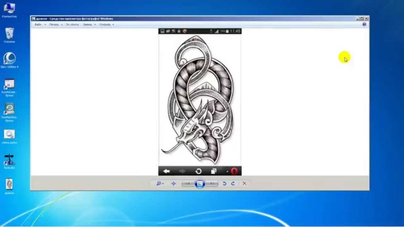 Обучение работе в программе ArtCAM 2011 Pro Видеоурок № 2 Создание и экспорт векторов из CorelDRAW
