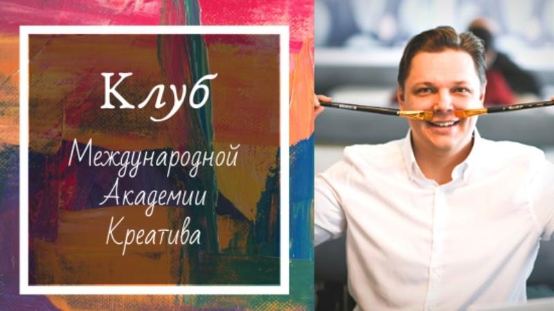 24.05 МАК 10:00 Максим Маньков