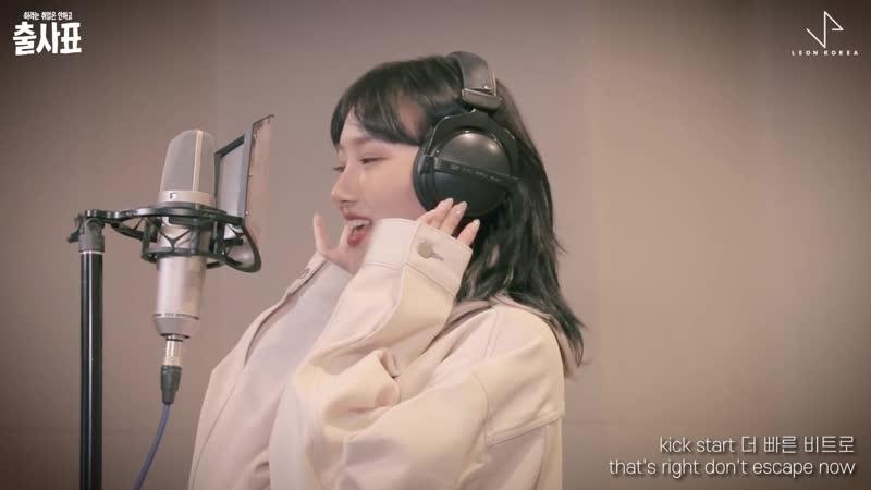 SIYEON 시연 of DREAMCATCHER 드림캐쳐 Good Sera Into The Ring 출사표 OST Part 1 LIVE