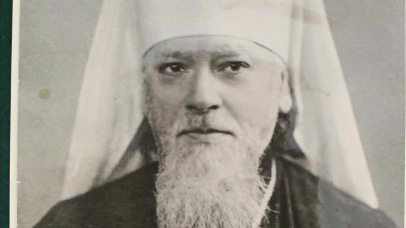 Серафим Бадиков Памяти патриарха Алексия I