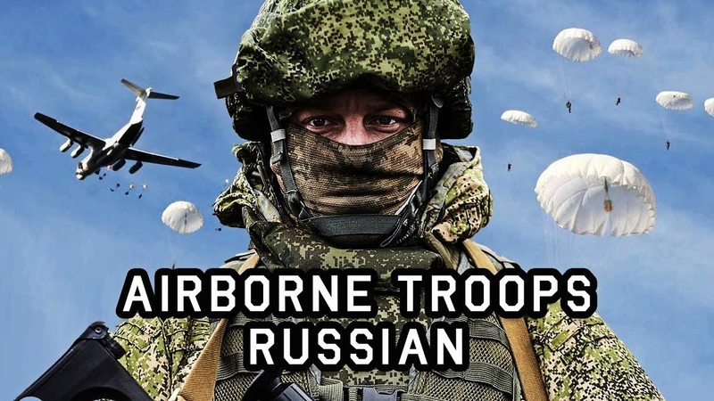 Russian Army Putin's Airborne Troops 2020