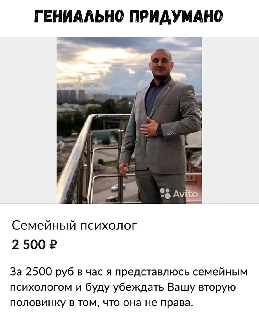 https://sun1-86.userapi.com/c543108/v543108929/5810a/Uf5B2vYqx0Y.jpg
