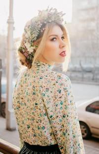 Shakhurova Liza