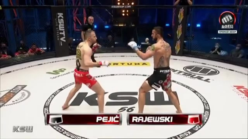 MMA TiME l UFC