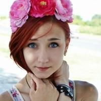Фотография анкеты Юлии Гинкуляк ВКонтакте