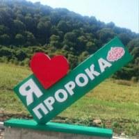 Фото Мурада Велибекова ВКонтакте