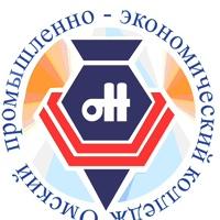 Логотип Омский промышленно-экономический колледж