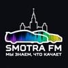 SMOTRA.FM