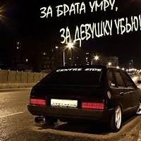 Аминев Артем