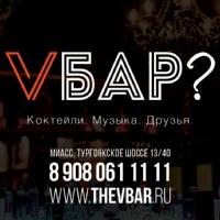 thevbar
