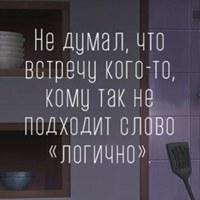 Фото Леры Мещеряковой