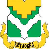 Фото Совета Котловки