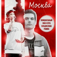 Клуб ангелов москва официальный ночной клуб великий новгород отзывы