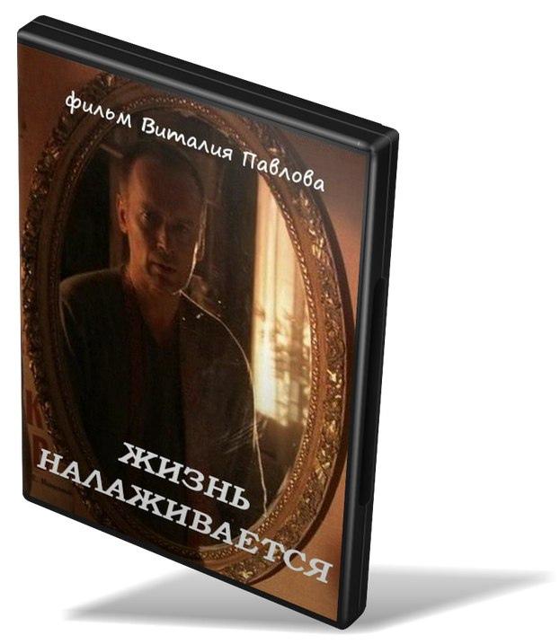 В день рождения Андрея Руденского.