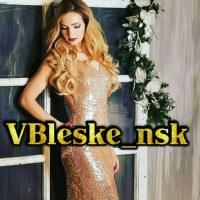 Фотография Vbleske Show-Room-Nsk