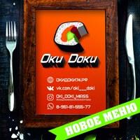oki____doki