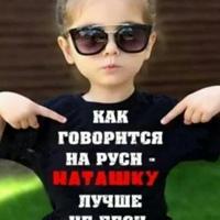 Фотография Натальи Кучеровой ВКонтакте