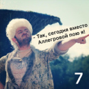 Галустян Михаил | Москва | 47