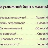 Фотография анкеты Анастасии Николаевой ВКонтакте