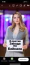 Кожевникова Мария | Москва | 1