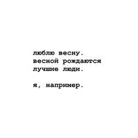 Кира Маслова