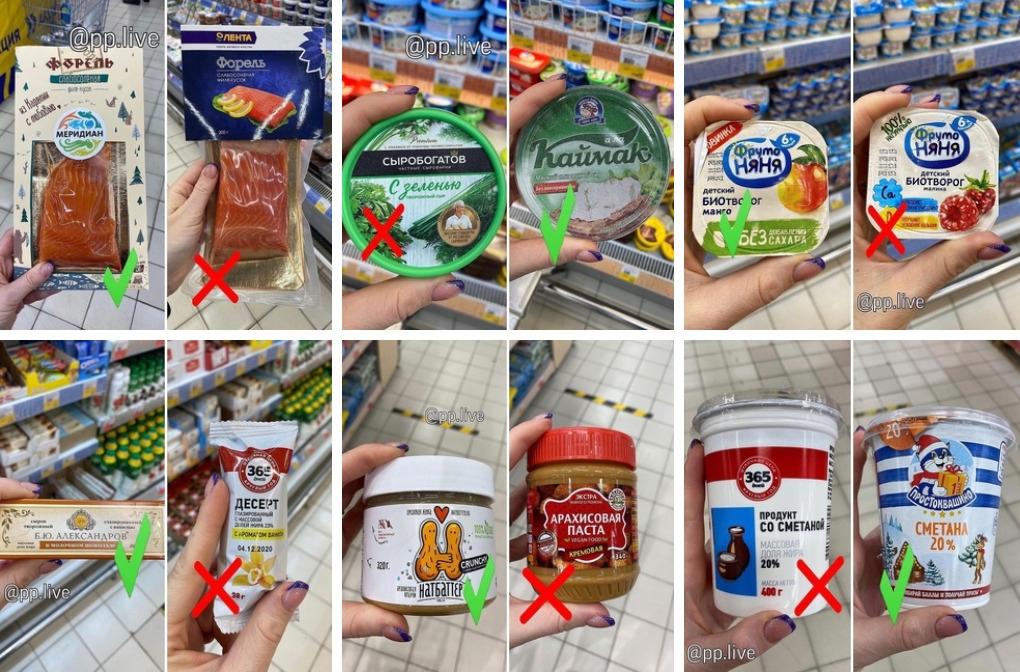 Выбираем правильные продукты на ПП ❤