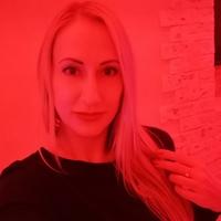 Фото профиля Ирины Фомичевой