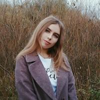 Цыганок Юлия