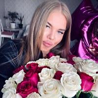 Алина Яшкова