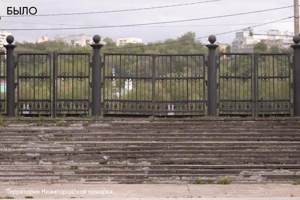 Территория Нижегородской ярмарки стала открытой! Теперь п...