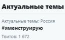 Хованский Юрий   Санкт-Петербург   25
