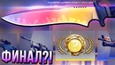 Реддер Роман   Екатеринбург   1
