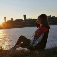 Личная фотография Arina Mayskaya ВКонтакте