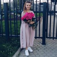 Личная фотография Надежды Исаковой ВКонтакте