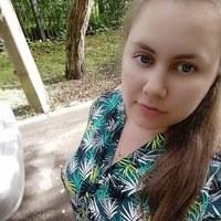 Личная фотография Кристиночки Вагнер ВКонтакте