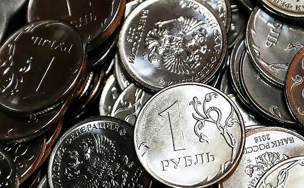 Рубль вошёл в топ-20 самых популярных валют с долей 0,18 ...