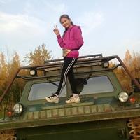 Гаврилова Надя