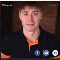 Фото Александра Чистова ВКонтакте