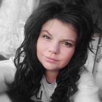Фотография страницы Александры Савельевой ВКонтакте