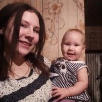 Личная фотография Наташки Малышкиной