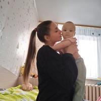 Миронова Ксюша