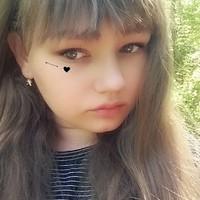 Евгения Емцева