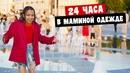Соловьёва Вика   Чебоксары   6