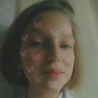 Софья Косубуцкая