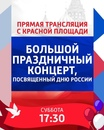Перфилова Валерия   Москва   4