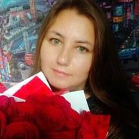 Фотография Юлии Усковой ВКонтакте