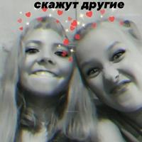 Ангелина Рюмина