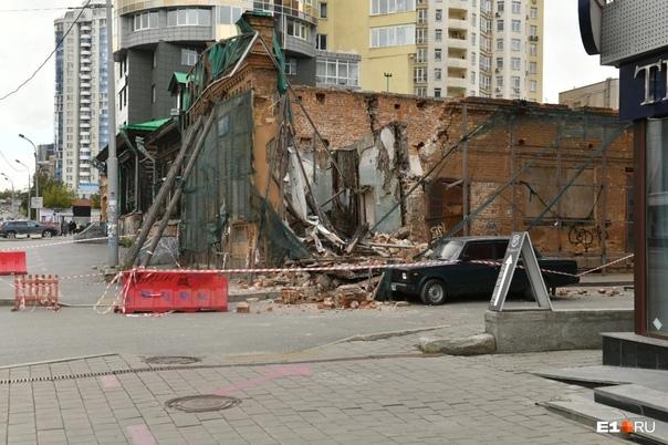 На Радищева рухнуло историческое здание возле «Гри...
