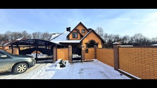 Дом в Белгороде видео цена (21 млн.р.) Тел 7-904-539-34-34