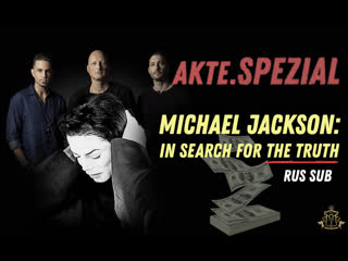 Michael Jackson: In Search For The Truth